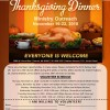 Thanksgiving Dinner & Ministry Outreach